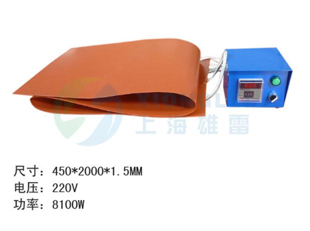 http://www.shjrq.com/data/images/product/20190219100347_287.jpg