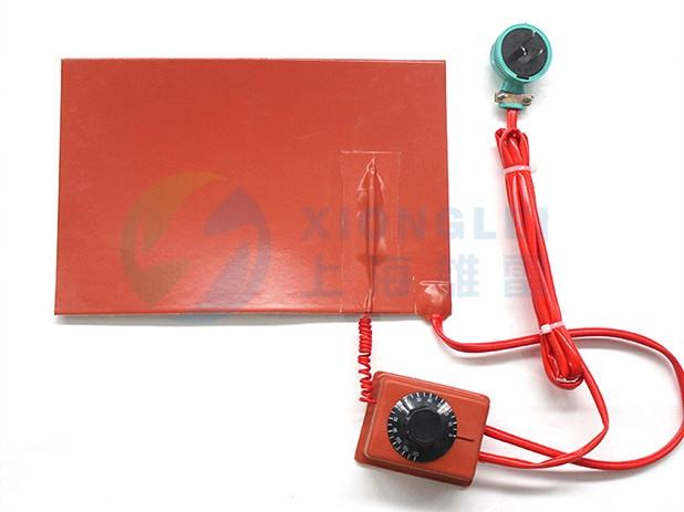 调温硅胶电加热片