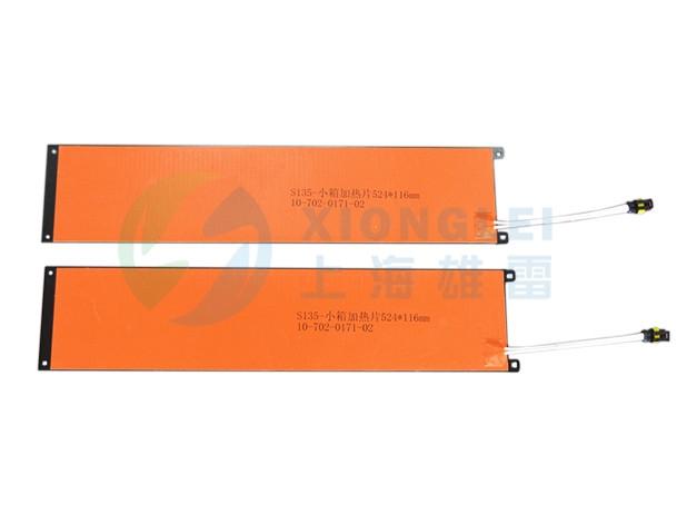 新能源汽车电池硅胶铝板电加热片